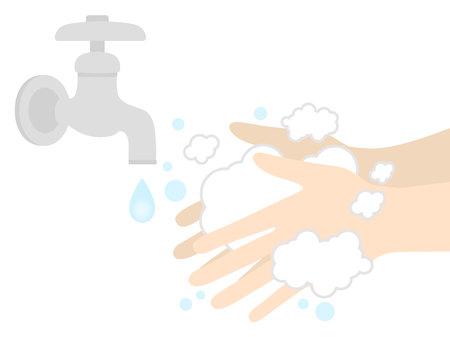 Illustration pour Wash your hands - image libre de droit