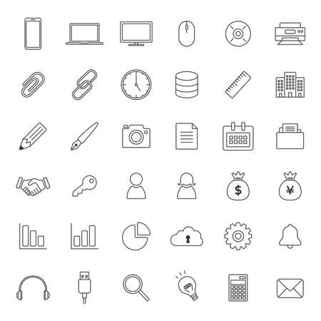Illustration for Set of simple business icons - Royalty Free Image