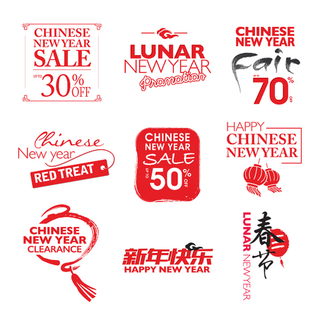 Illustration pour Chinese new year header - image libre de droit