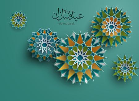 Illustration pour Ramadan graphic in green backdrop - image libre de droit