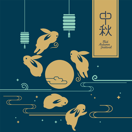 Illustration for Mid autumn festival graphic - Royalty Free Image