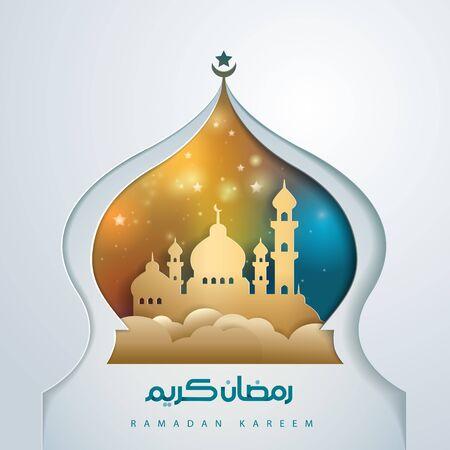Illustration pour Ramadan art & craft greetings design, paper cutout mosque silhouette. - image libre de droit