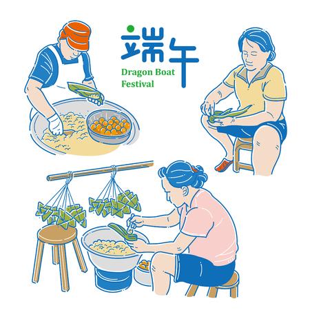 Ilustración de Vector Drawing of Zongzi - Traditional Dragon Boat Festival dumpling , Chinese text means Dragon Boat Festival in summer. - Imagen libre de derechos