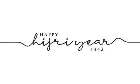 Illustration pour happy hijri year 1442 handwritten design vector - image libre de droit