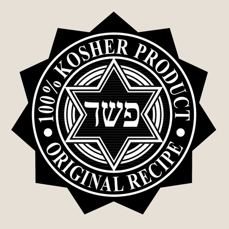 100% Kosher Product / Original Recipe Sealのイラスト素材