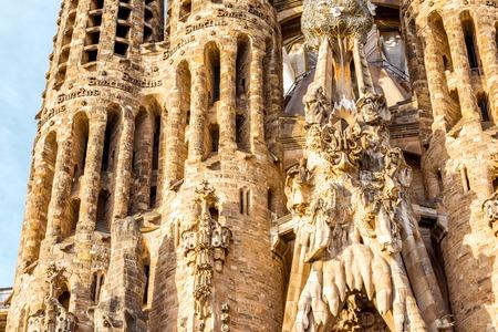 Foto de Sagrada Familia church in Barcelona - Imagen libre de derechos