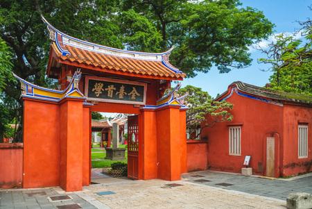 Photo pour The gate of Taiwan's Confucian Temple in Tainan - image libre de droit