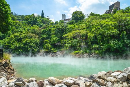 Photo for scene of thermal valley at beitou, taipei, taiwan - Royalty Free Image