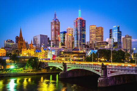 Photo pour Melbourne city business district (CBD), Australia - image libre de droit