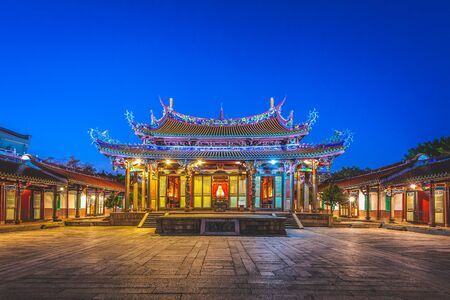 Photo for Night scene of Confucius Temple in Taipei, Taiwan - Royalty Free Image