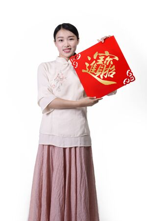 Chinese beauty congratulates the Spring Festival