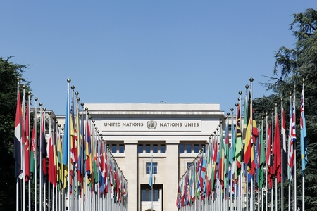 Geneva, Switzerland - August 14, 2016: Palace of United Nations in Geneva, Switzerland. It has served as the home of the United Nations Office at Geneva since 1946