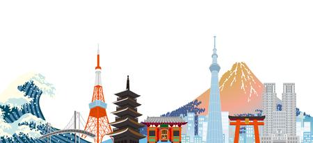 Illustration pour Illustration of Tokyo city in Japan - image libre de droit