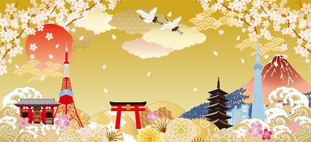 Illustration pour Japanese landscape - image libre de droit