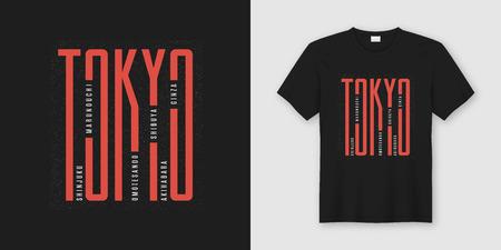 Foto de Tokyo city stylish t-shirt and apparel design, typography, print - Imagen libre de derechos