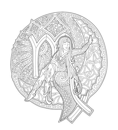 Illustration pour Romantic coloring book page with beautiful woman on the moon and zodiac sign virgo on white background - image libre de droit