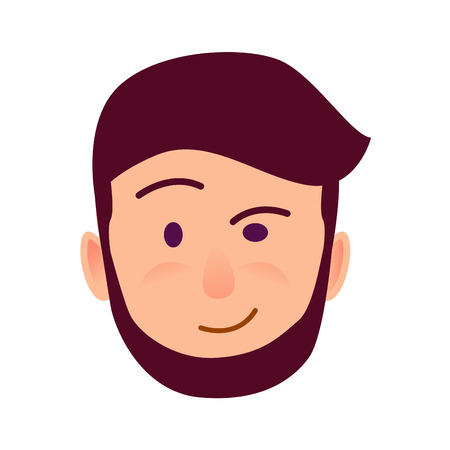 Distrustful Young Man Face Flat Vector Icon
