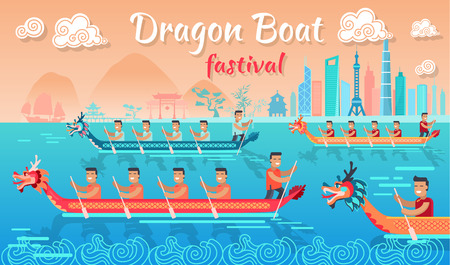 Ilustración de Dragon Boat Festival in China Promotion Poster - Imagen libre de derechos