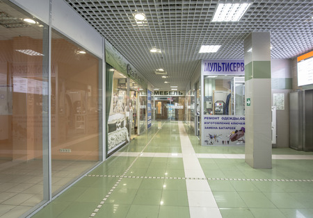 Shopping center with showcases and offices in Moscow