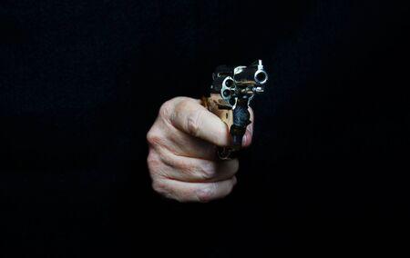 Revolver.Firearm weapon, portable gun, letal.Protectio