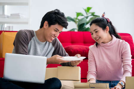 Photo for Happy young couple moving to new house together. - Royalty Free Image