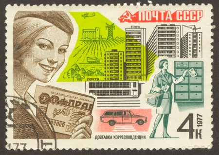 The scanned Soviet stamp. Stamp of 1977. Ancient stamp.