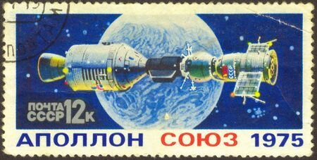 The Apollo-Soyuz Test Project (ASTP) was the last mission in the Apollo program and was the first joint flight of the U.S. and Soviet space programs. The mission took place in July 1975. For the United States of America, it was the last Apollo flight, as