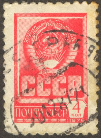 The scanned Soviet stamp. The arms of Soviet Union.