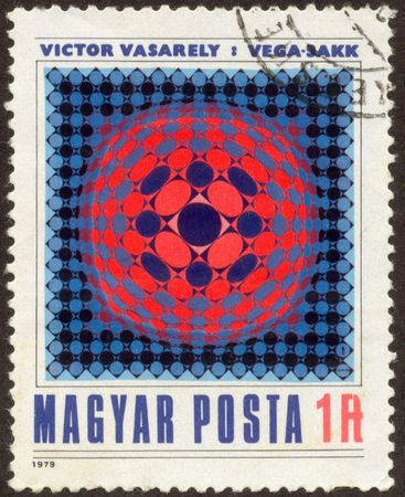 The scanned stamp. The Hungarian stamp with the image of the Abstraction.