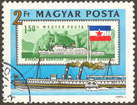 The scanned stamp. The Hungarian stamp with the image of the ship.