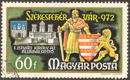 The scanned stamp. The Hungarian stamp with the image of the king.