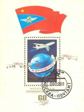 The Soviet mark. Scanned stamp. Flight of planes.