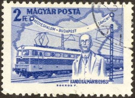 The scanned stamp. The Hungarian stamp.