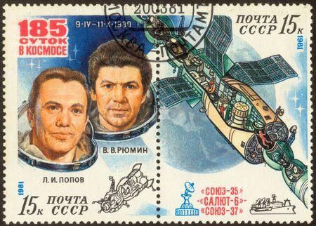 The scanned stamp. Astronauts flied in space of 180 days.