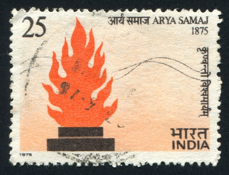 INDIA - CIRCA 1975: stamp printed by India, shows flame, circa 1975