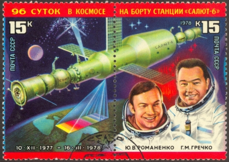 The scanned stamp. Astronauts flied in space of 96 days. Space station Salute.