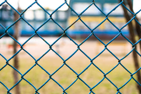 Photo for chain-link of blue color close-up, background is blured - Royalty Free Image