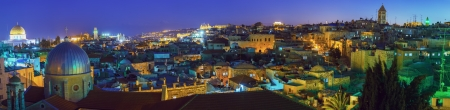 Panorama of Jerusalem Old City and Temple Mount at Night Israel