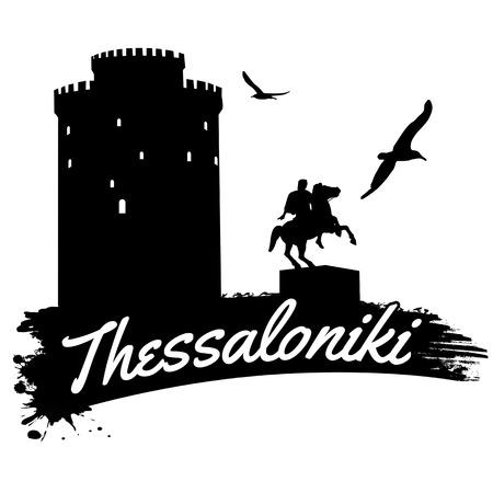 Thessaloniki in vitage style poster, vector illustration
