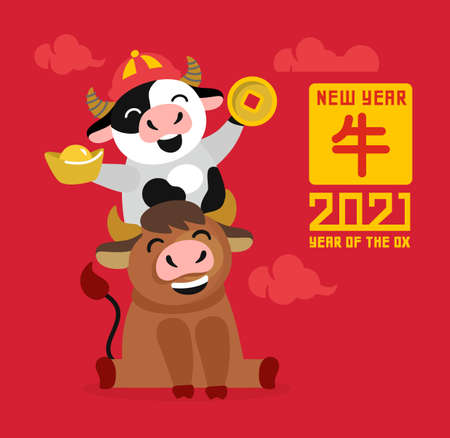 Illustration pour cute bulls emblem of the new year 2021. Chinese character for translation year of ox - image libre de droit