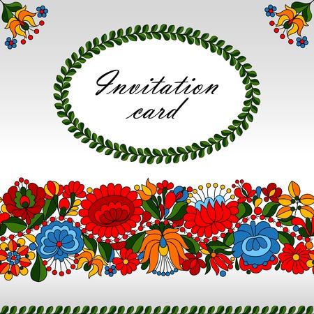 Hungarian traditional folk ornament invitation card template