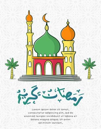 Illustration pour greeting card ramadan kareem with mosque cartoon illustration, arabic calligraphy is mean happy fasting ramadan - image libre de droit