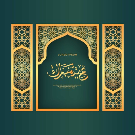 Illustration pour eid mubarak greeting card with arabic calligraphy and islamic ornament background, arabic calligraphy is mean happy islamic big day - image libre de droit