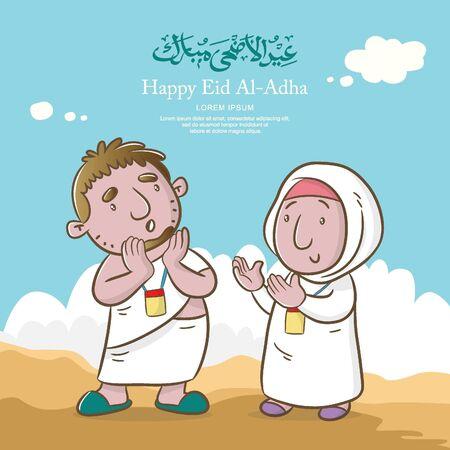 Ilustración de cute couple cartoon pray to allah, arabhic calligraphy mean happy eid adha, desert background - Imagen libre de derechos