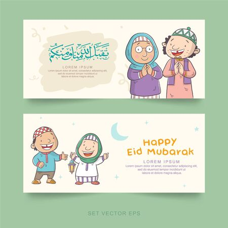 Illustration pour two side poster eid mubarak with cartoon vector, eid mubarak means blessed of moslem big day (Taqabbal allahu minna wa minkum means May Allah accept it from you and us) - image libre de droit