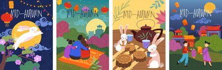 Ilustración de Set of four colorful cartoon Mid-Autumn poster designs depicting a leaping rabbit, bunnies tea party, and family with glowing paper lanterns in an Asian landscape - Imagen libre de derechos