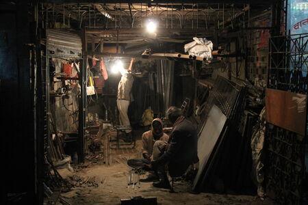 Grill factory. Travel Patna Junction. Shot at Patna Junction, Patna, Bihar on 04.02.2015. Evening hours.