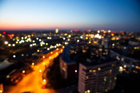 Photo for blurred night city from a height - Royalty Free Image