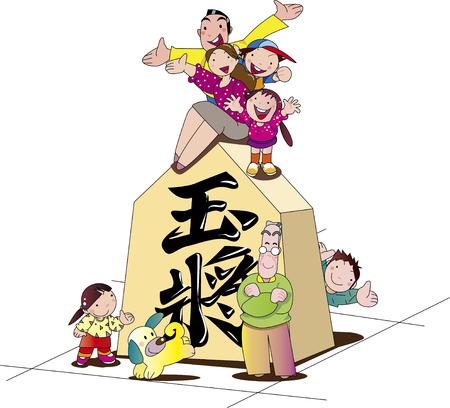 Ryujikawano180700133