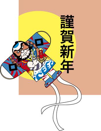 Ryujikawano180800215